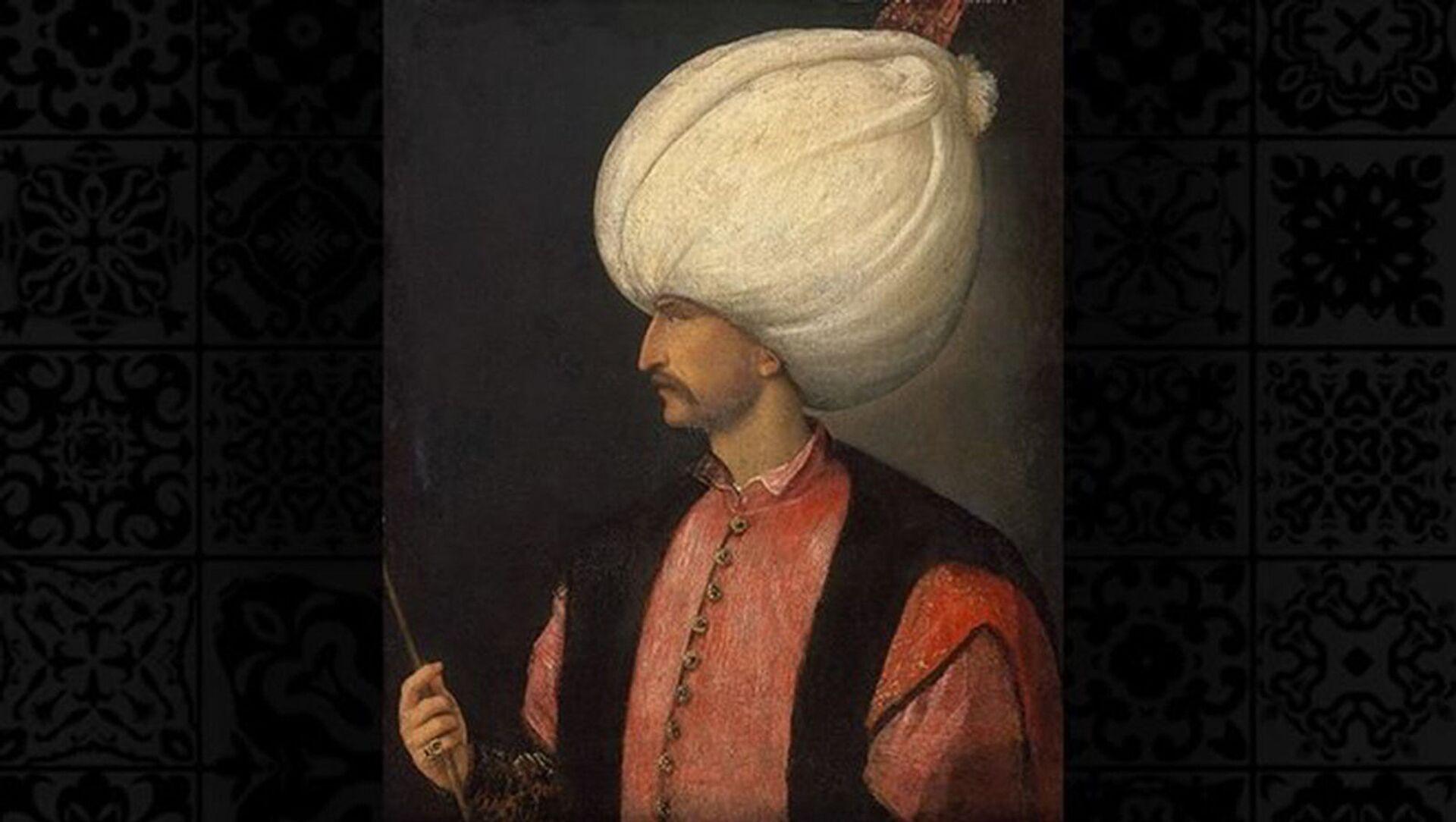 Kanuni Sultan Süleyman - Sputnik Türkiye, 1920, 22.03.2021