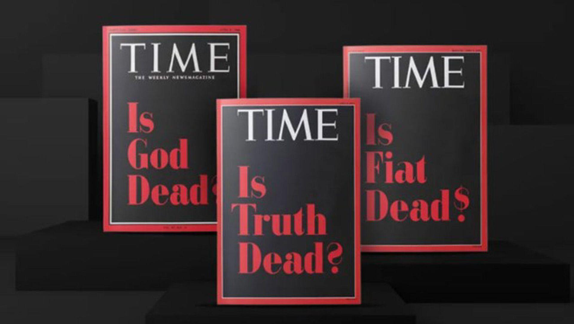 TIME dergisi, üç kapağını NFT olarak açık artırmaya çıkardı - Sputnik Türkiye, 1920, 23.03.2021