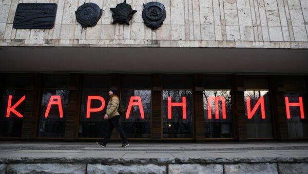 Moskova - tiyatro - koronavirüs - Sputnik Türkiye