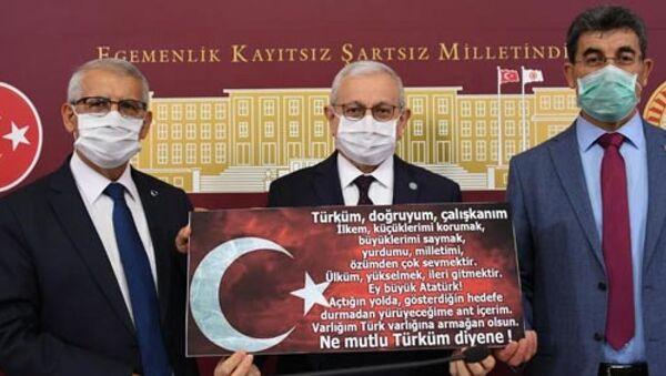 İYİ Parti, Andımız - Sputnik Türkiye