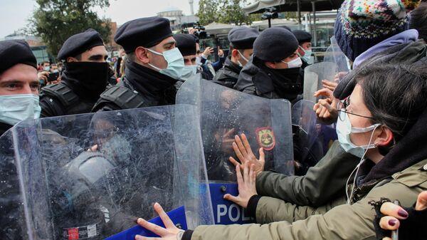 BoğaziçiÜniversitesi protesto - Sputnik Türkiye