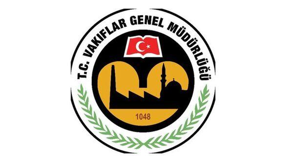 Vakıflar Genel Müdürlüğü - Sputnik Türkiye