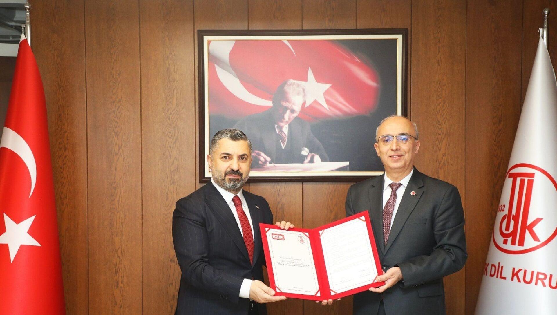 RTÜK Başkanı Ebubekir Şahin ve TDK Başkanı Gürer Gülsevin - Sputnik Türkiye, 1920, 03.04.2021