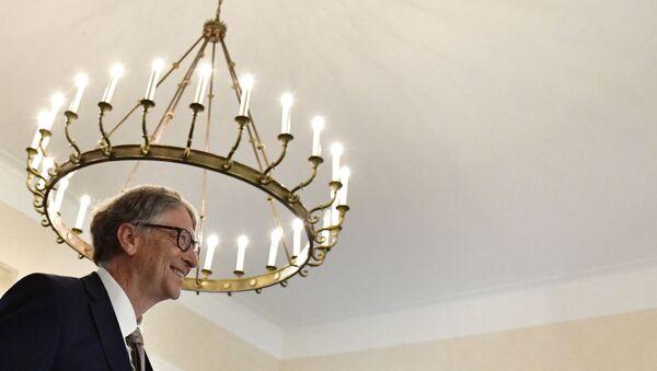 Forbes'in Dünyanın En Zenginleri listesi - Sputnik Türkiye