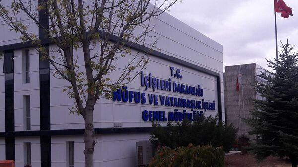 Nüfus ve Vatandaşlık İşleri Genel Müdürlüğü - Sputnik Türkiye