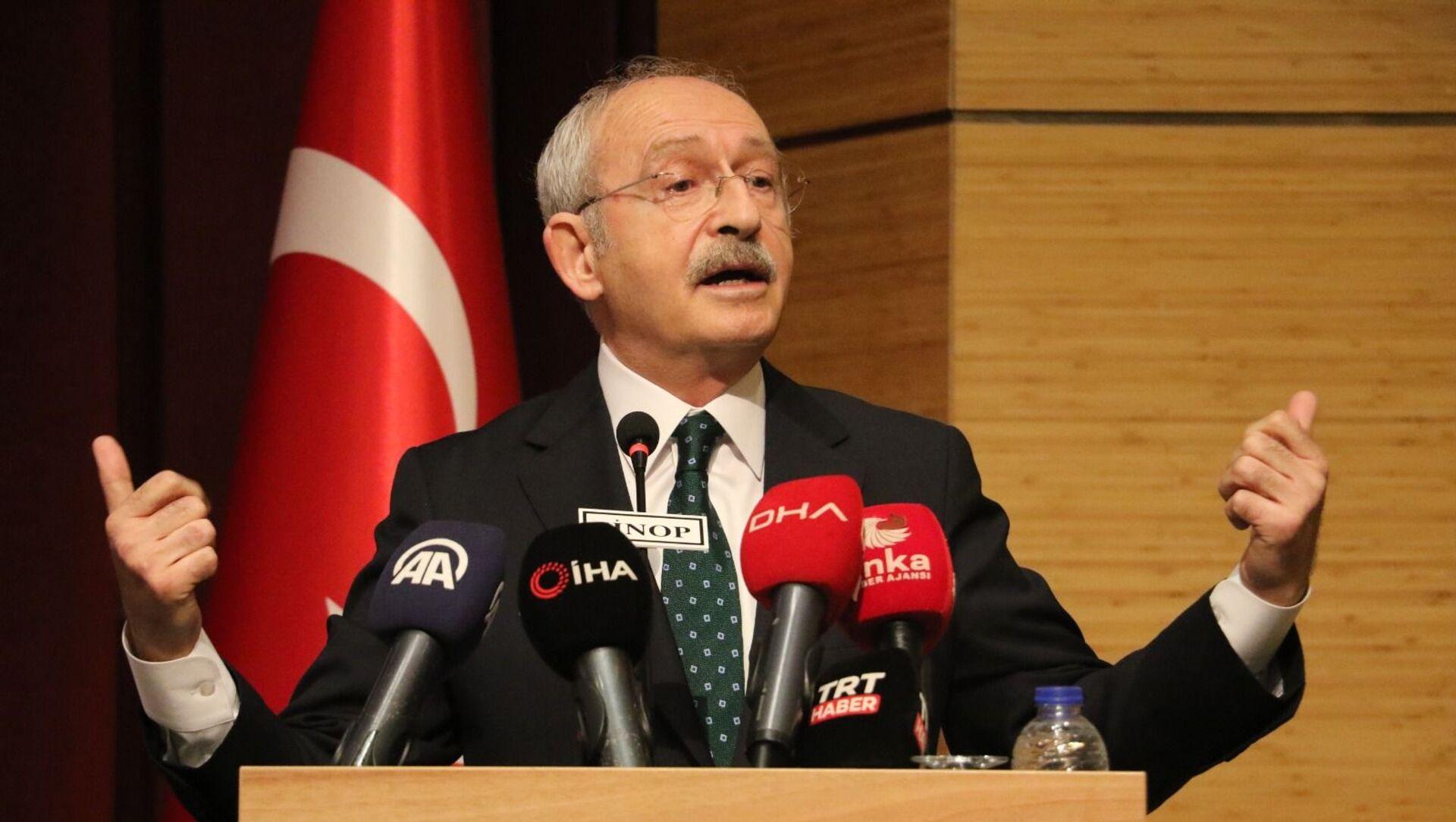 Kemal Kılıçdaroğlu - Sputnik Türkiye, 1920, 13.04.2021