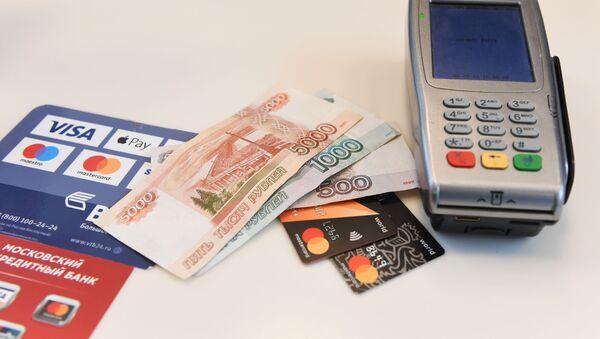 Visa - MasterCard - Rusya - Sputnik Türkiye