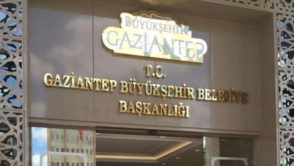 Gaziantep Büyükşehir Belediyesi - Sputnik Türkiye