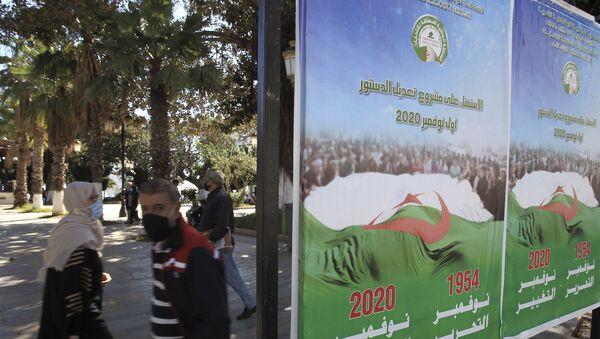 Cezayir anayasası ilk kez Berberice yayınlandı - Sputnik Türkiye