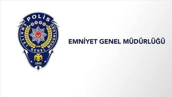 Emniyet Genel Müdürlüğü - Sputnik Türkiye