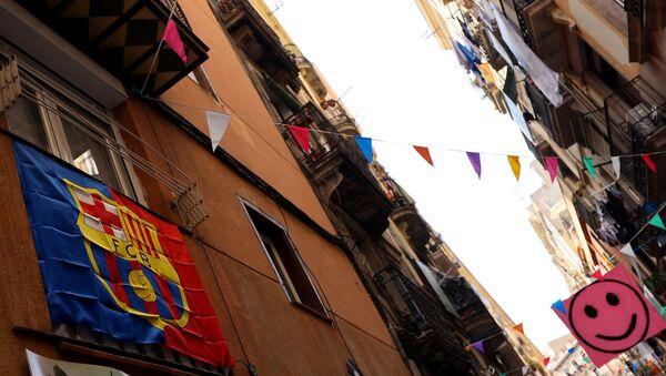 Barcelona - Sputnik Türkiye