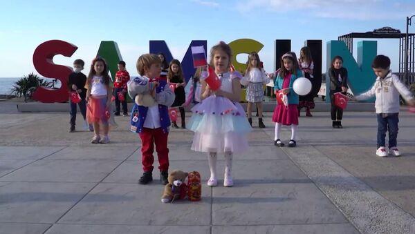Samsunlu çocuklardan Rus çocuklara 23 Nisan mesajı - Sputnik Türkiye