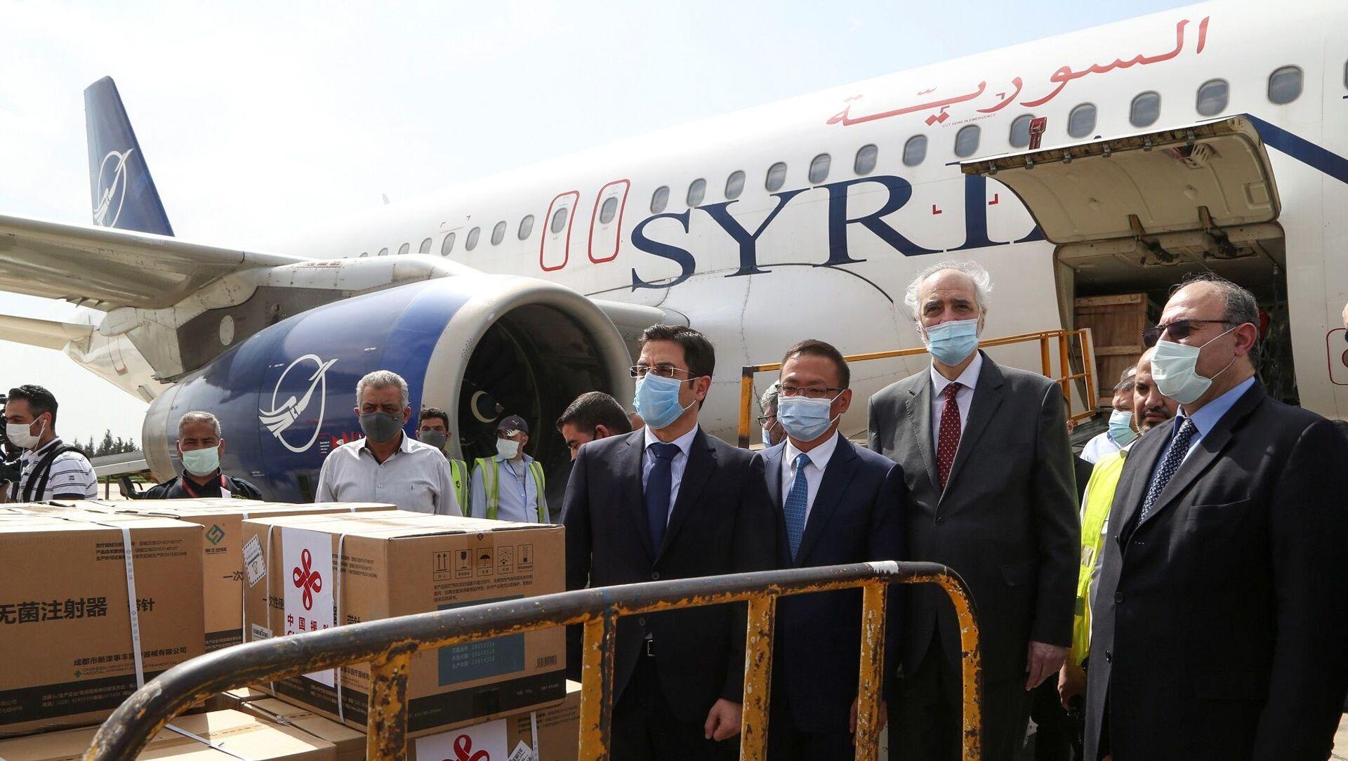 Çin - Suriye - koronavirüs aşısı - Sputnik Türkiye, 1920, 24.04.2021
