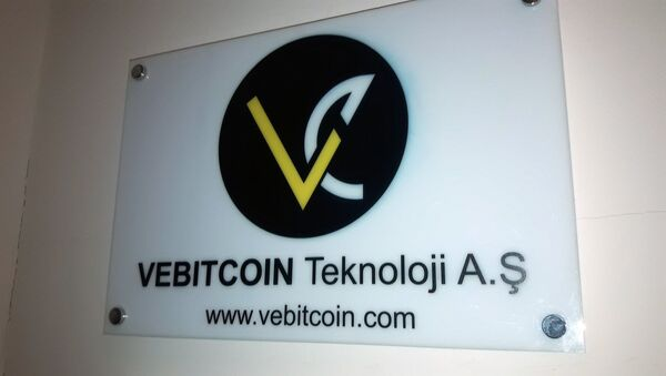 Vebitcoin - Sputnik Türkiye