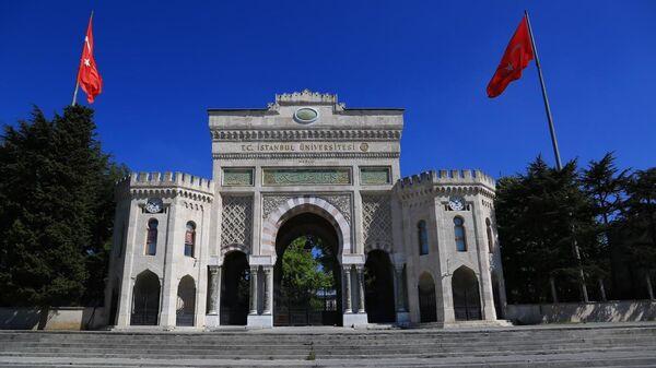 İstanbul Üniversitesi / üniversite - Sputnik Türkiye