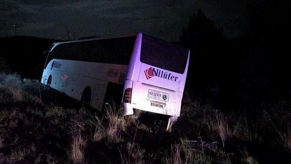 Uşak'ta yolcu otobüsü şarampole düştü - Sputnik Türkiye