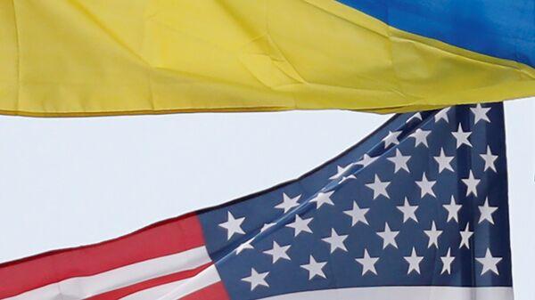 ABD - Ukrayna - bayrak - Sputnik Türkiye