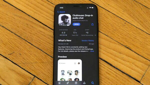 Clubhouse'un Android sürümü için beta testleri başladı - Sputnik Türkiye
