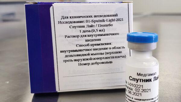 Rusya, Sputnik Light aşısını tescilledi - Sputnik Türkiye
