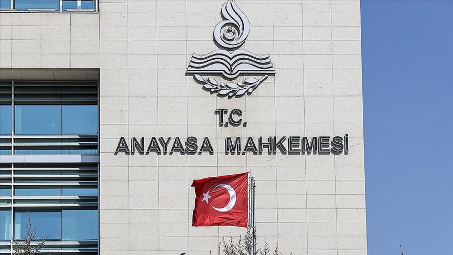 Anayasa Mahkemesi - Sputnik Türkiye, 1920, 10.05.2021