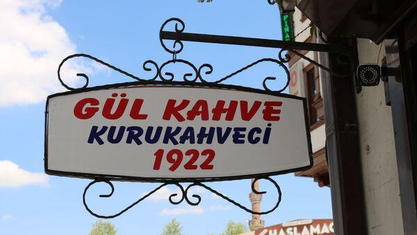 Gül Kahve Kurukahvecisi - Sputnik Türkiye