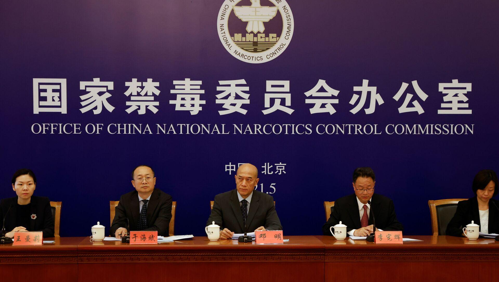 Çin - Ulusal Narkotik Kontrol Komisyonu - Sputnik Türkiye, 1920, 11.05.2021