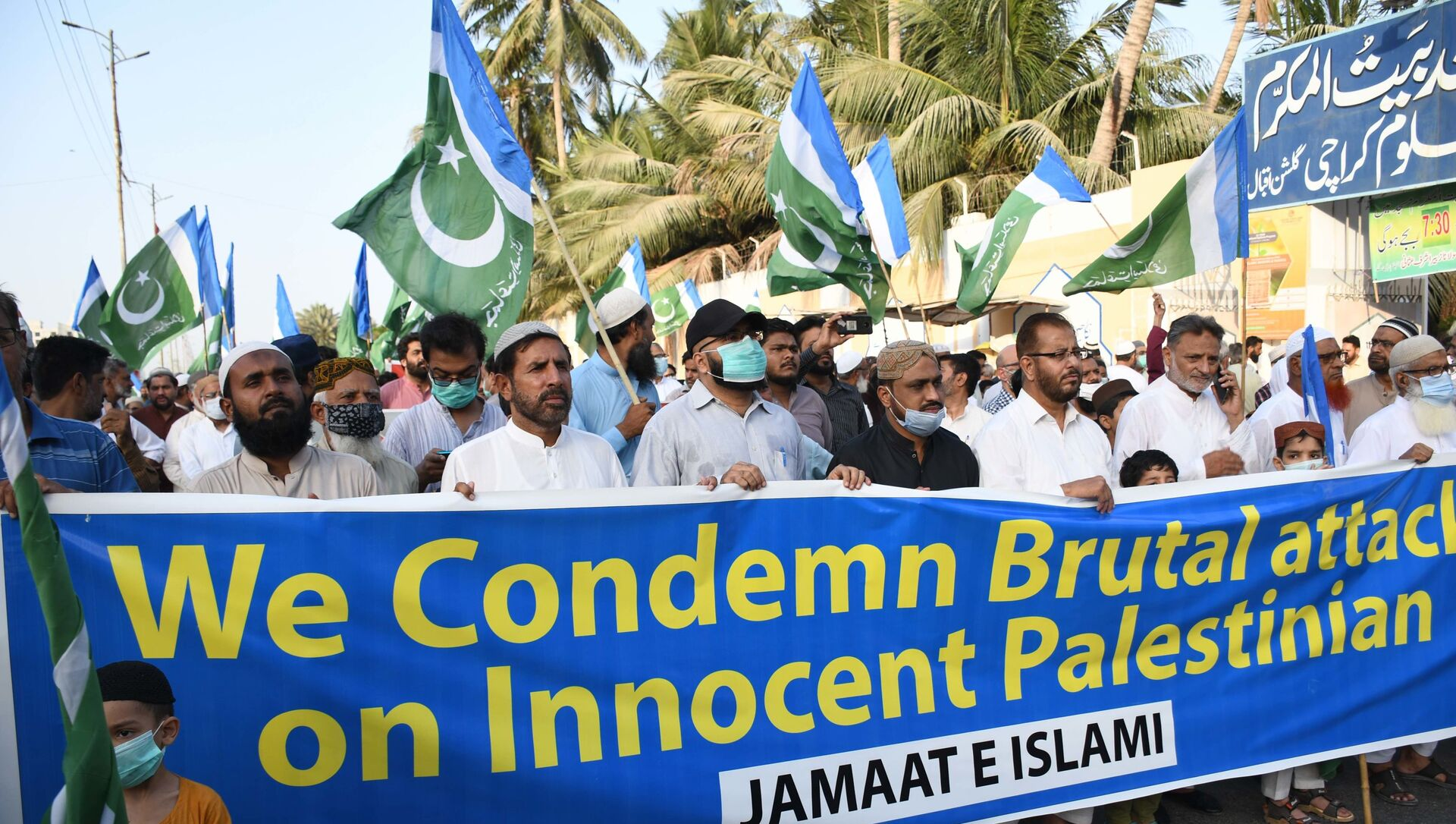 Pakistan'da İsrail karşıtı protesto - Sputnik Türkiye, 1920, 11.05.2021