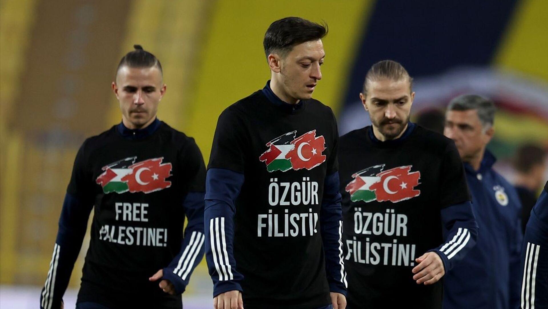 Fenerbahçe-Sivasspor maçında Filistin unutulmadı - Sputnik Türkiye, 1920, 11.05.2021
