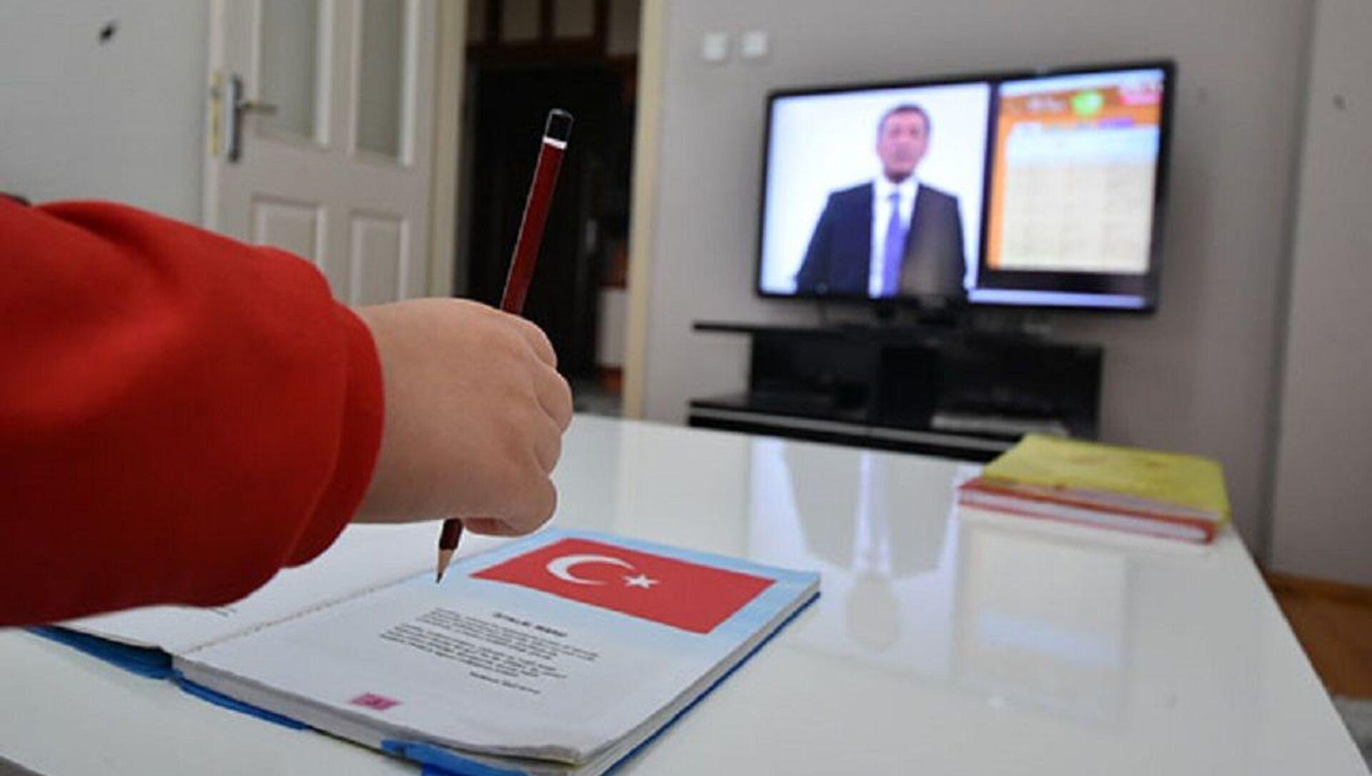 Uzaktan eğitim - Sputnik Türkiye, 1920, 12.05.2021