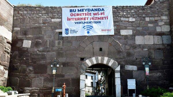 Ankara Büyükşehir Belediyesi WIFI hizmeti - Sputnik Türkiye