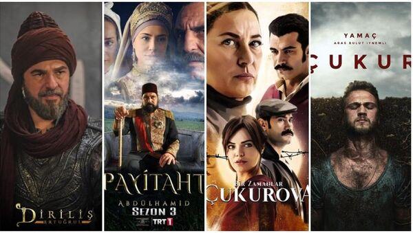 Türk dizileri -  - Sputnik Türkiye
