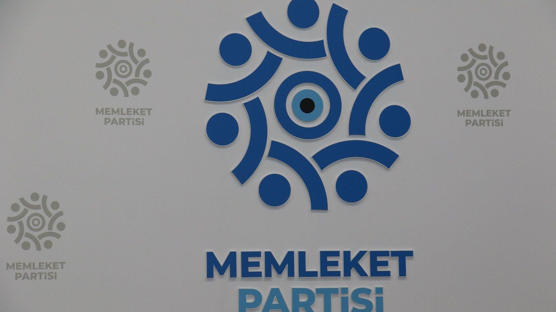 Memleket Partisi - Sputnik Türkiye, 1920, 18.05.2021