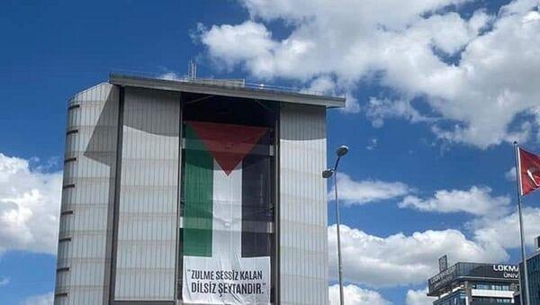 CHP binasına asılan Filistin bayrağı - Sputnik Türkiye