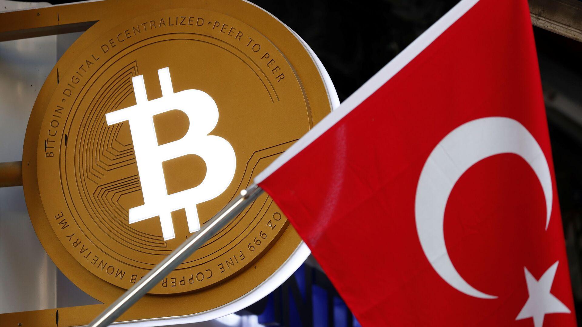 kripto para - bitcoin - türkiye - Sputnik Türkiye, 1920, 22.09.2021