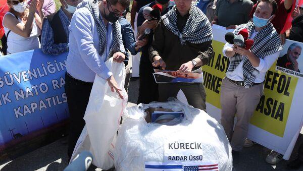 Kürecik protestosu - Sputnik Türkiye