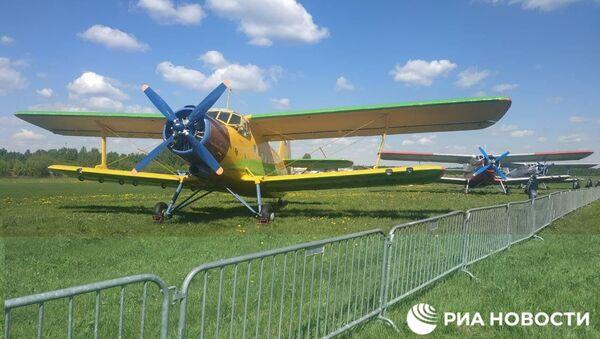 Rusya'nın başkenti Moskova'da havacılık festivali 'Gök: Teori ve Pratik' binlerce kişinin katılımıyla başladı. - Sputnik Türkiye