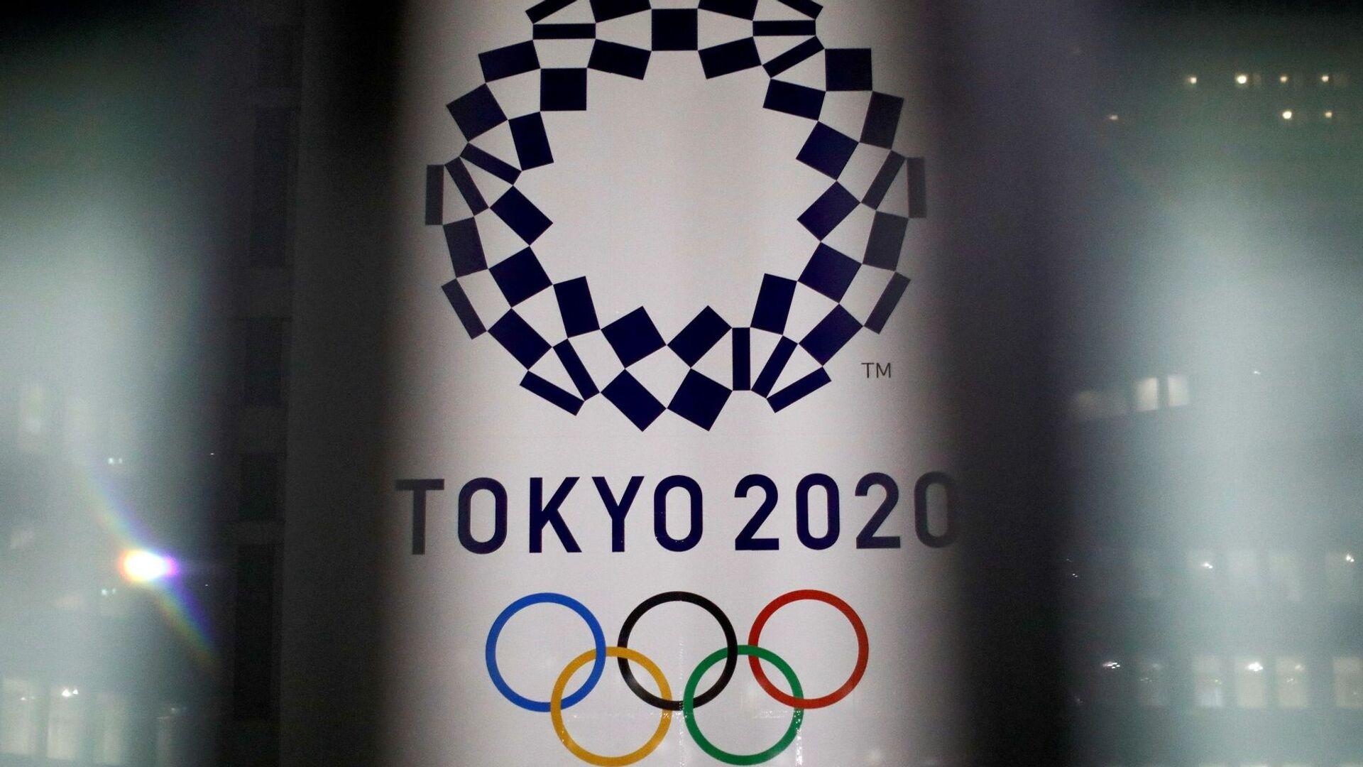 Tokyo 2020 - Sputnik Türkiye, 1920, 18.06.2021