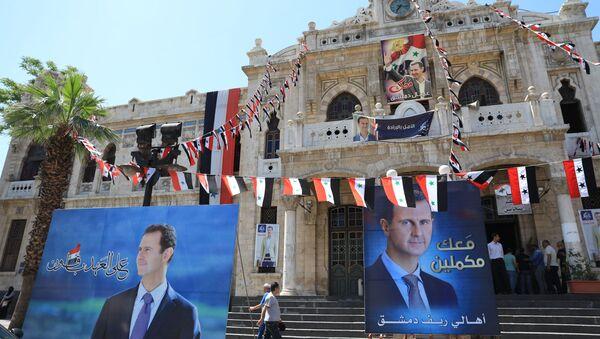 Suriye cumhurbaşkanlığı seçimleri - Sputnik Türkiye