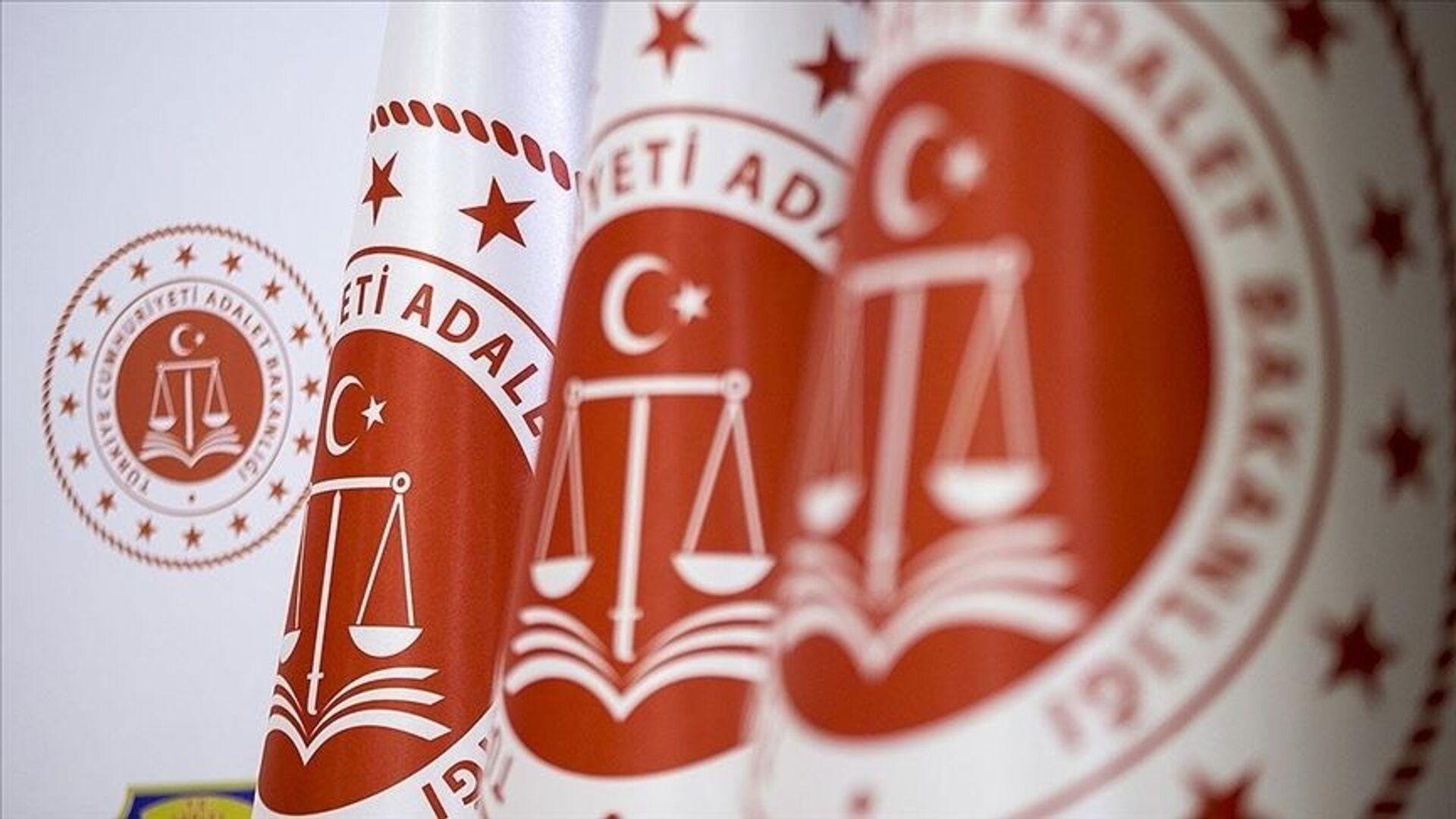Adalet Bakanlığı - Sputnik Türkiye, 1920, 03.06.2021