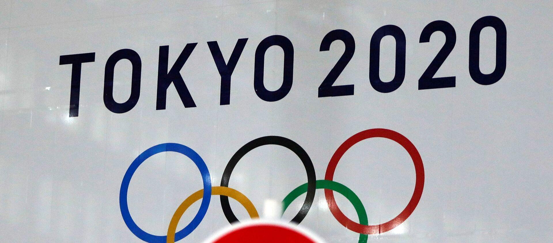 Tokyo 2020- Olimpiyat Oyunları - Sputnik Türkiye, 1920, 07.06.2021