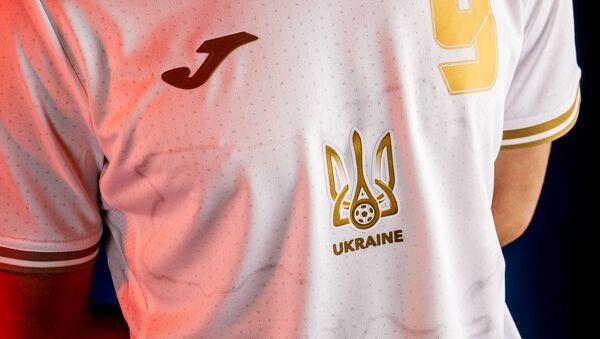 Ukrayna- EURO 2020 forması - Sputnik Türkiye