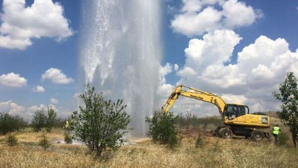 Ankara'da Atatürk Orman Çiftliği arazisindeki su borusu hattında patlama - Sputnik Türkiye
