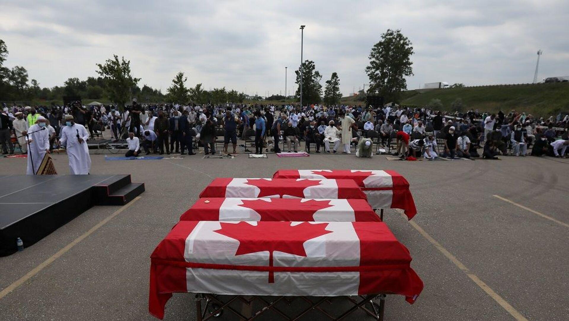 Kanada'da öldürülen Müslüman aile için cenaze töreni düzenlendi  - Sputnik Türkiye, 1920, 15.06.2021