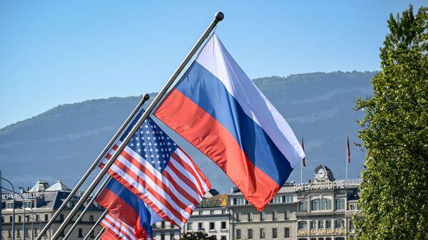 Rusya- ABD bayrakları - Sputnik Türkiye