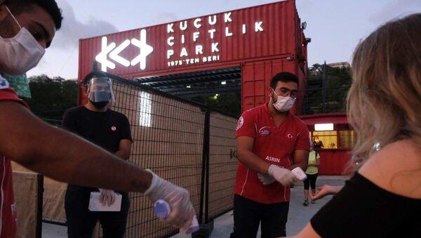 KüçükÇiftlik Park kapılarını açıyor - Sputnik Türkiye