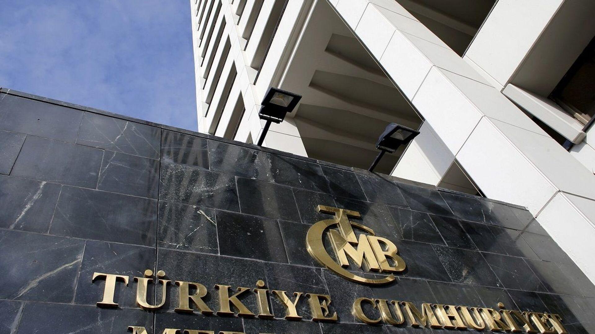 Merkez Bankası - Sputnik Türkiye, 1920, 29.07.2021