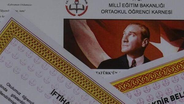 Karne - Sputnik Türkiye
