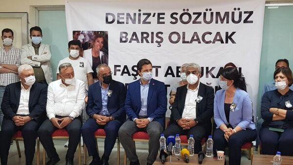 CHP'den HDP İzmir İl Binasına ziyaret - Sputnik Türkiye