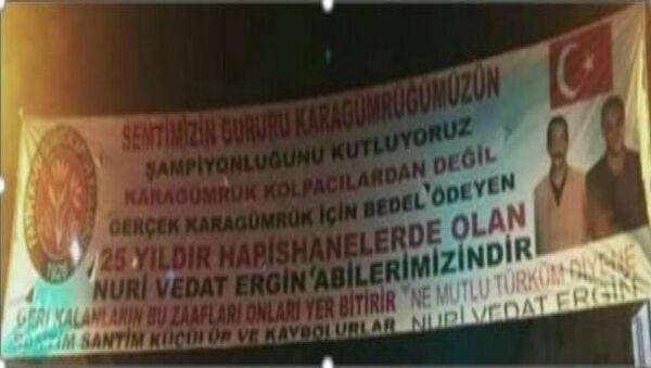 Nuriş Kardeşler operasyonunda 19 kişi tutuklandı - Sputnik Türkiye