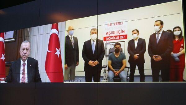 Erdoğan yerli aşı - Sputnik Türkiye